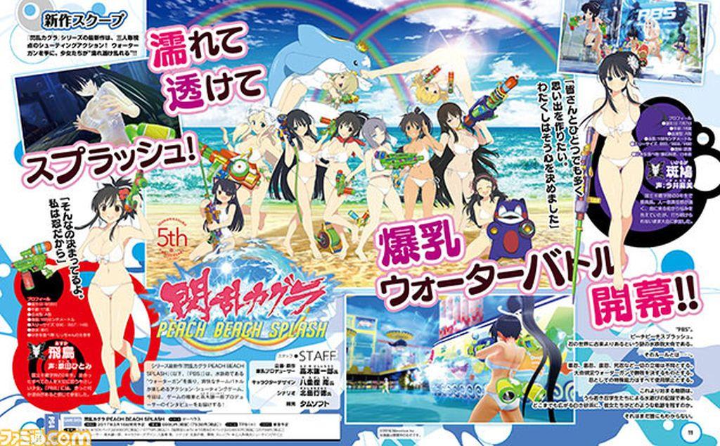 © Marvelous Games / Famitsu